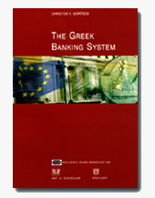The Greek Banking System